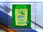 GoGo squeeZ announces another recall