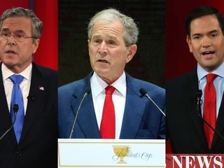 Should Republicans side with President Bush?