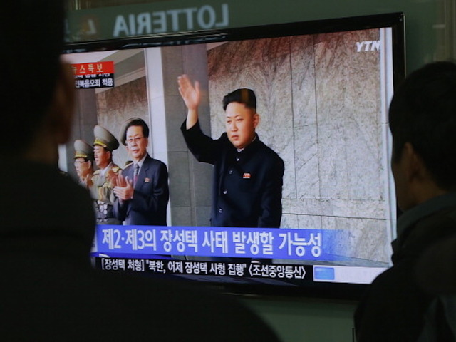 Foreign media left in the cold as North Korean congress starts
