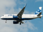 See JetBlue's 12 days of travel deals